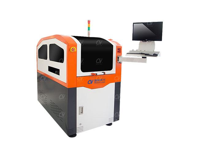 UV激光打孔机(左侧).jpg