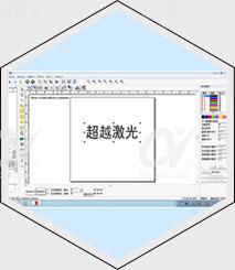 软件.jpg