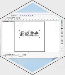 自动化系统.jpg