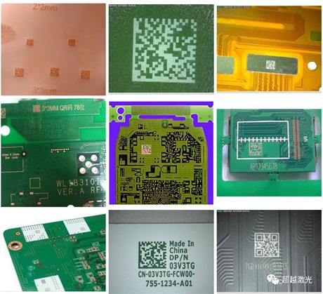 PCB板自動打碼機應用在線路板上的效果.png