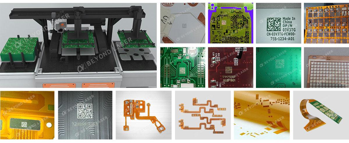 PCB及FPC线路板激光应用图片展示.jpg