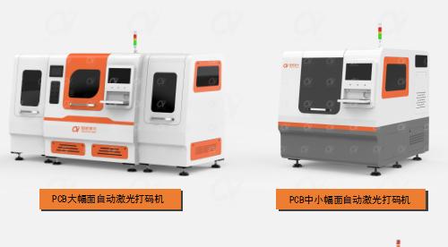 FPC激光切割設備圖片.png