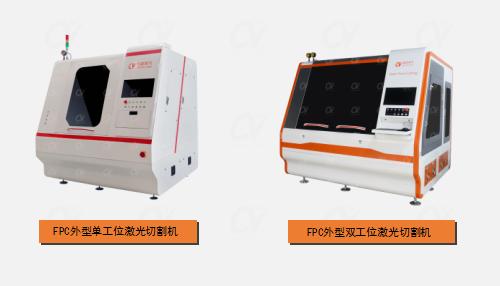 PCB激光打码设备图片.png