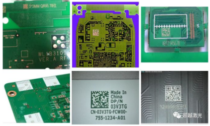 各油面的PCB激光打標樣圖.png