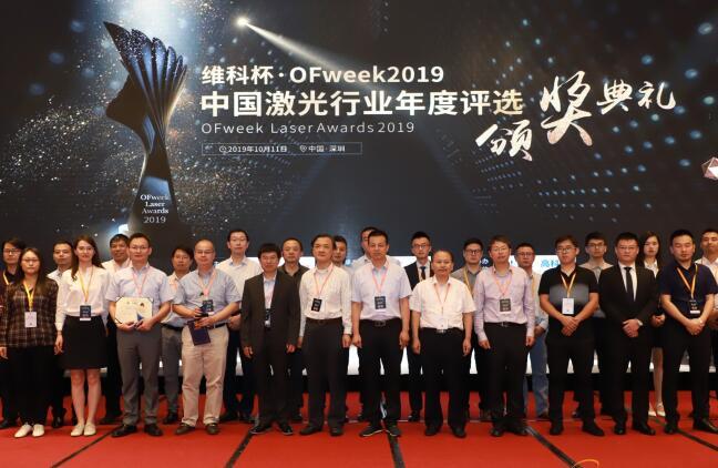 FPC激光切割機獲得激光智能裝備技術創新獎杯.jpg