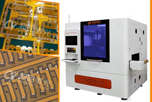 fpc紫外激光切割机.jpg