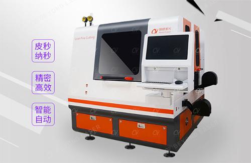 fpc线路板激光切割机.jpg