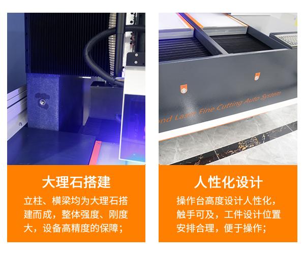 双工位FPC皮秒激光切割机-优势2.png