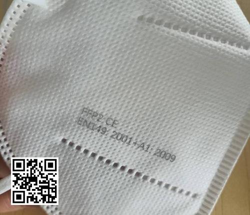 紫外激光打標機的打標效果和應用