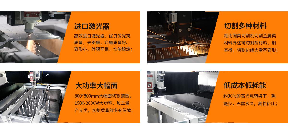 MPCB激光切割机-细节优势.png
